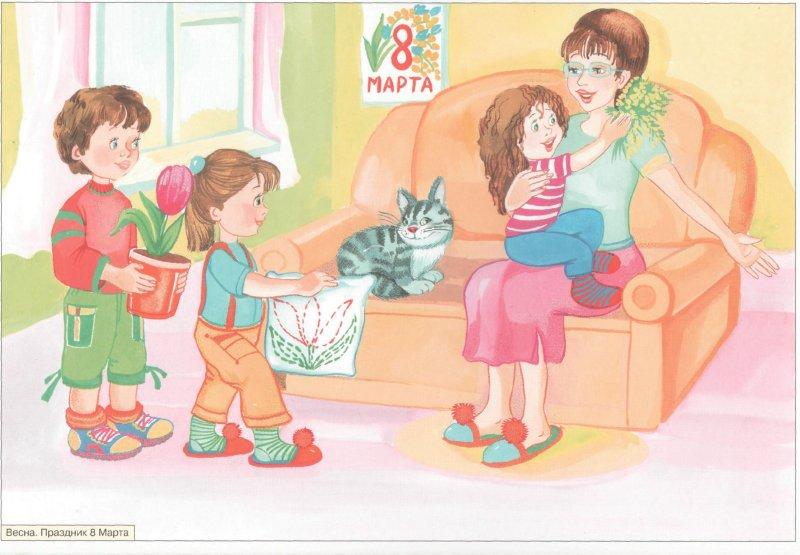 Иллюстрация 1 из 12 для Рассказы по картинкам: Весна | Лабиринт - книги. Источник: Лабиринт
