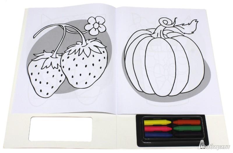 Иллюстрация 3 из 15 для Веселые мелки (розовая)   Лабиринт - книги. Источник: Лабиринт