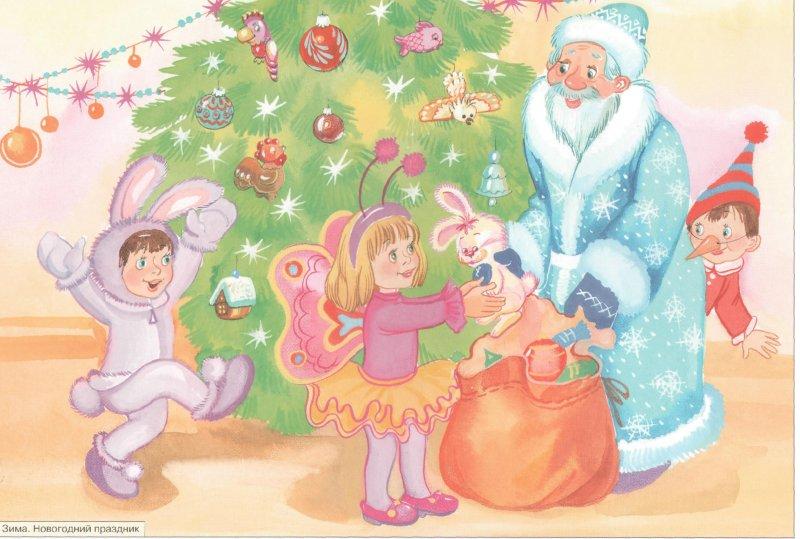 Иллюстрация 1 из 11 для Рассказы по картинкам: Зима   Лабиринт - книги. Источник: Лабиринт