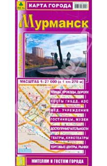 Мурманск. Карта города