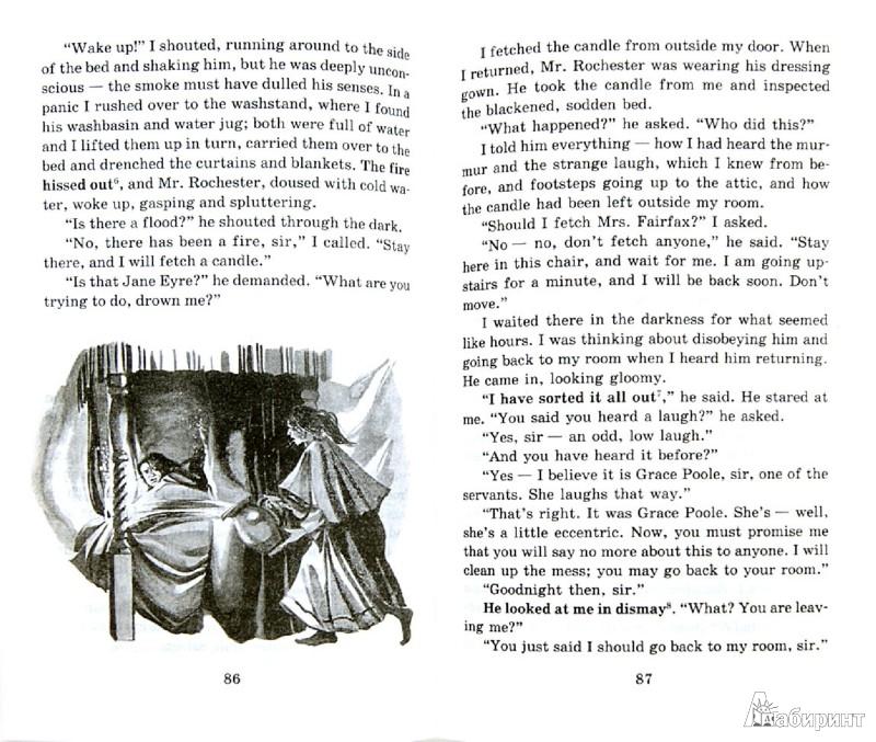 Иллюстрация 1 из 6 для Jane Eyre - Charlotte Bronte | Лабиринт - книги. Источник: Лабиринт