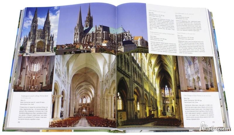 Иллюстрация 1 из 9 для 1000 церквей и монастырей - Ulrike Schober | Лабиринт - книги. Источник: Лабиринт