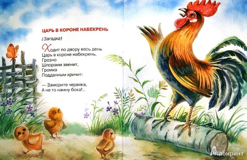 Иллюстрация 1 из 12 для Приходи ко мне играть - Игорь Мазнин   Лабиринт - книги. Источник: Лабиринт