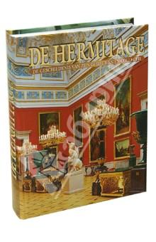 Эрмитаж. История зданий и коллекций. Альбом (на голландском языке) от Лабиринт