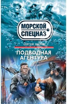 Подводная агентура срочно 2 комнатную квартиру в подольске