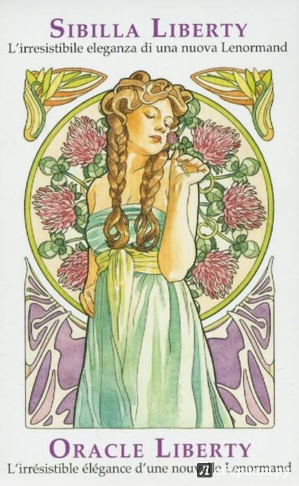 Иллюстрация 1 из 18 для Оракул Арт-нуво | Лабиринт - книги. Источник: Лабиринт
