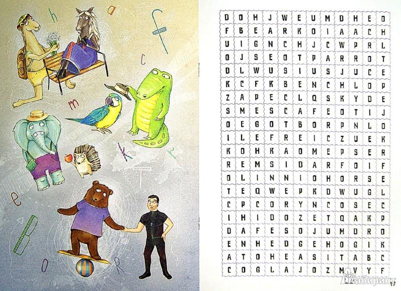 Иллюстрация 1 из 15 для Учим английские слова вместе с детьми: зоопарк - Наталья Мойсик | Лабиринт - книги. Источник: Лабиринт