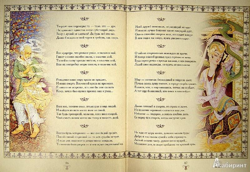 http://img1.labirint.ru/books/394598/scrn_big_1.jpg