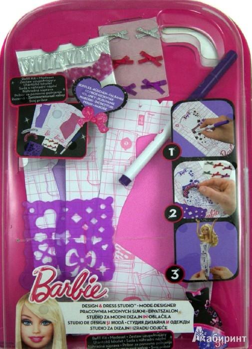 """Иллюстрация 1 из 2 для Набор Барби """"Модная дизайн-студия"""" (3914W)   Лабиринт - игрушки. Источник: Лабиринт"""