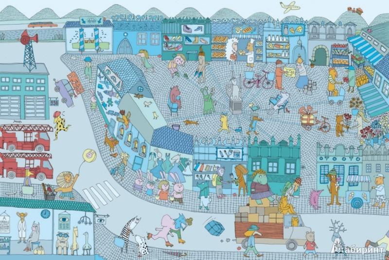 Иллюстрация 1 из 28 для Однажды в Гляделкине - Мизелиньская, Мизелиньский | Лабиринт - книги. Источник: Лабиринт