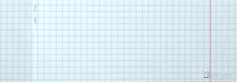 """Иллюстрация 1 из 4 для Тетрадь 18 листов, клетка """"My Blue Nose Friends"""" (30631-BN/13)   Лабиринт - канцтовы. Источник: Лабиринт"""