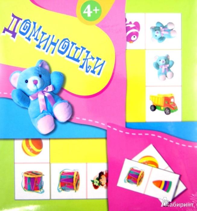 Иллюстрация 1 из 3 для Доминошки (2552)   Лабиринт - игрушки. Источник: Лабиринт