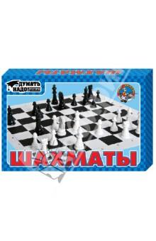 Шахматы (арт.1457)
