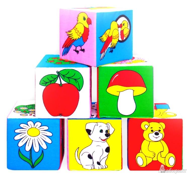"""Иллюстрация 1 из 9 для Кубики """"Предметы""""  (001)   Лабиринт - игрушки. Источник: Лабиринт"""