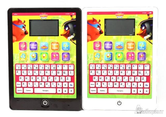Иллюстрация 1 из 2 для Игрушка планшет (5733GT) | Лабиринт - игрушки. Источник: Лабиринт