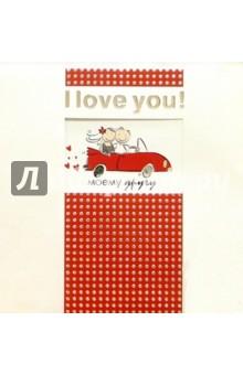 W-126 К5А/I love you!/открытка вырубка тройная.