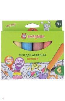 Мел для асфальта в картонной коробке , 6 штук (B00060)
