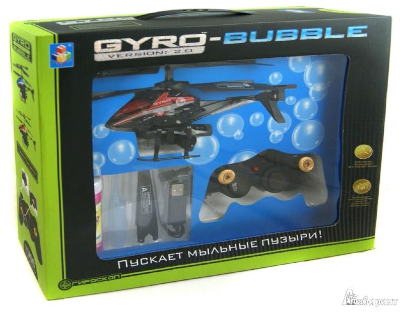 Иллюстрация 1 из 2 для Вертолет GYRO-Bubble (T56004) | Лабиринт - игрушки. Источник: Лабиринт