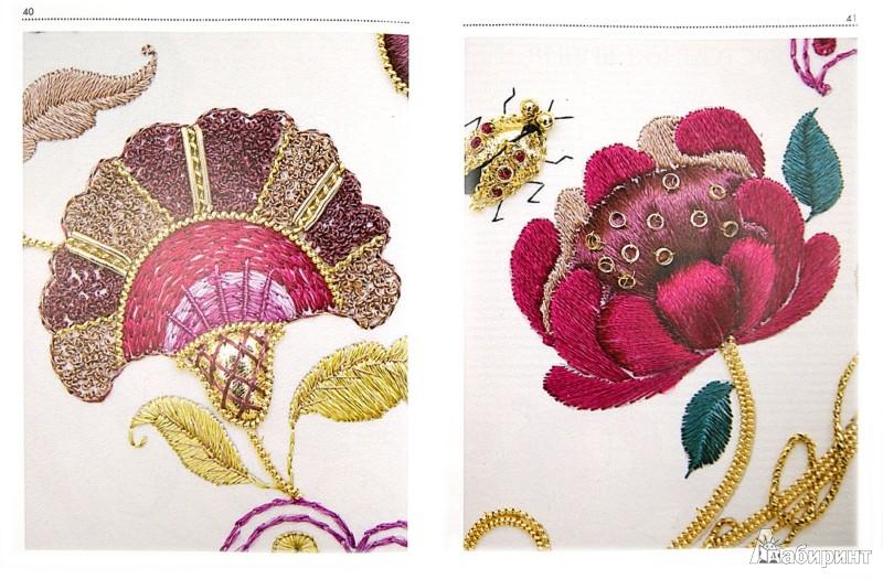 Иллюстрация 1 из 17 для Золотое шитьё. Старинная техника в современном исполнении - Юнкун, Демирпеливан, Арас | Лабиринт - книги. Источник: Лабиринт