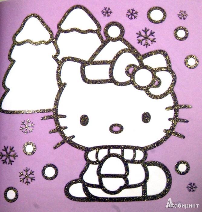 Иллюстрация 1 из 4 для Hello Kitty. Модная коллекция. Раскраска с золотым объемным контуром | Лабиринт - книги. Источник: Лабиринт