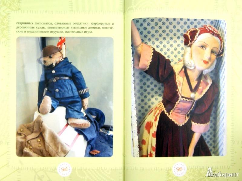Иллюстрация 1 из 7 для Как сделать мишку Тедди в пошаговых фотографиях - Гузель Костына   Лабиринт - книги. Источник: Лабиринт
