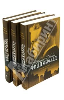 купить Собрание сочинений. В 3-х томах недорого