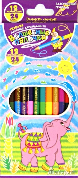 Иллюстрация 1 из 4 для Карандаши двухцветные, 12 штук, 24 цвета (DCP-12/24) | Лабиринт - канцтовы. Источник: Лабиринт