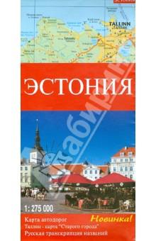 Эстония. Карта автодорог. Таллин - карта Старого города