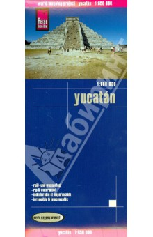 Yucatan. 1:650 000 the rough guide to cancun and the yucatan