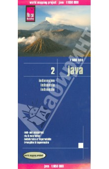 Java. Indonesien. 2. 1:650 000