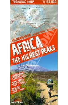 Africa. The Highest Peaks. 1:150 000 бокорез three mountain in japan sn130 3 peaks