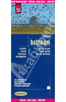 Baltic States. 1:600 000 сборник статей ethnic conflicts in the baltic states in post soviet period
