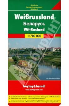 Belarus. Weissrussland 1:700 000 spanien portugal 1 700 000