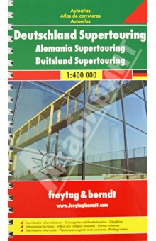 Deutschland Supertouring. Autoatlas (1:400 000) подвесная люстра nowodvorski sticks 6268