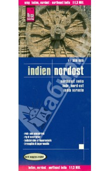 Indien. Nordost. 1:1 300 000 andalucia costa del sol insight travel map 1 300 000