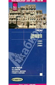 Jemen 1:850000 jemen 1 850000