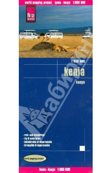 Kenia 1:950 000 veterinary and human 2 14g dl 1 000 1 060 ri dog 1 000 1 060 ri cat clinical dog and cats refractometer rhc 300atc