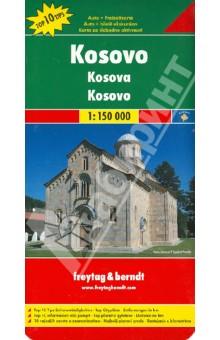 Kosovo 1:150 000