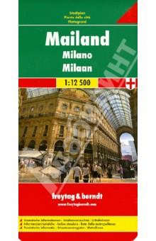 Milan. 1:12 500 brussels city street map