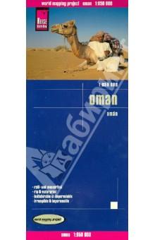 Oman 1:850.000