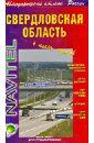 Свердловская область + Планы городов