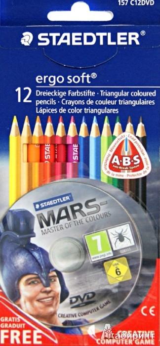 Иллюстрация 1 из 2 для Карандаши цветные Ergosoft 12 цветов (+ DVD) (157C12DVD)   Лабиринт - канцтовы. Источник: Лабиринт