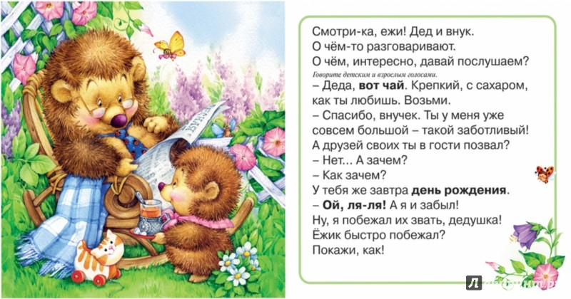 Иллюстрация 1 из 11 для Истории о... - Сергей Савушкин   Лабиринт - книги. Источник: Лабиринт