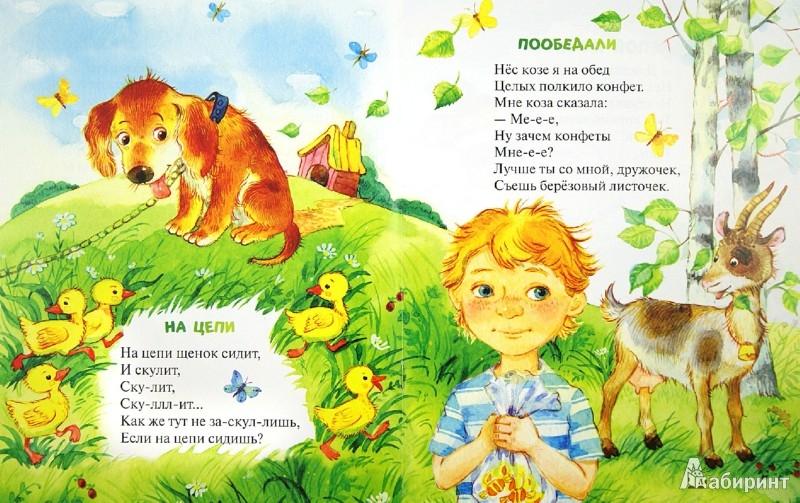 Иллюстрация 1 из 34 для Как-то солнечным деньком - Юрий Поляков | Лабиринт - книги. Источник: Лабиринт