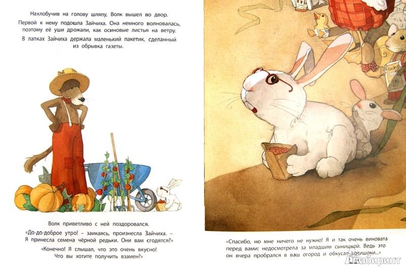 Иллюстрация 1 из 23 для Что у волка на обед? - Клер Буйе | Лабиринт - книги. Источник: Лабиринт