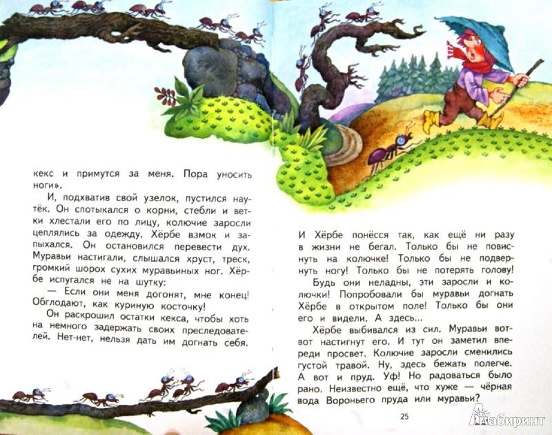 Иллюстрация 1 из 12 для Хербе Большая Шляпа - Отфрид Пройслер | Лабиринт - книги. Источник: Лабиринт