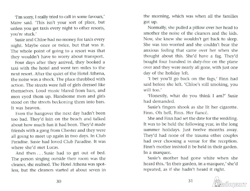 Иллюстрация 1 из 6 для The Perfect Holiday - Cathy Kelly | Лабиринт - книги. Источник: Лабиринт