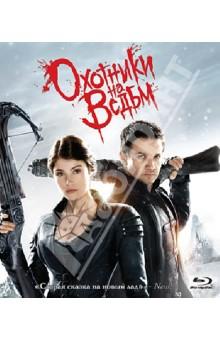 Zakazat.ru: Охотники на ведьм (Blu-Ray). Виркола Томми