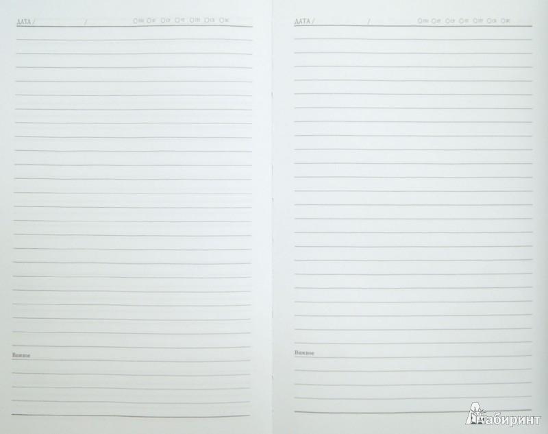 Иллюстрация 1 из 8 для Недатированный ежедневник с клапаном (29751) | Лабиринт - канцтовы. Источник: Лабиринт