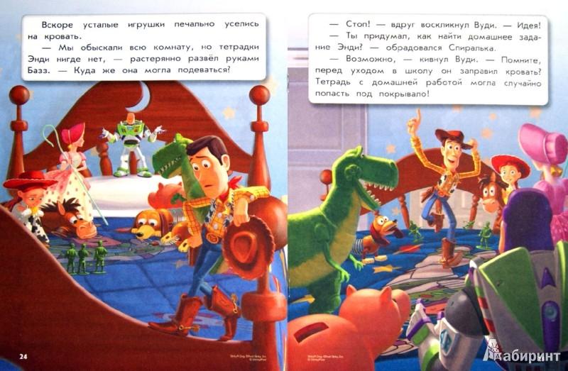 Иллюстрация 1 из 14 для Решаем задачи: для детей от 5 лет | Лабиринт - книги. Источник: Лабиринт